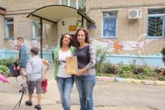 Коломенский городской социально- реабилитационный центр для несовершеннолетних
