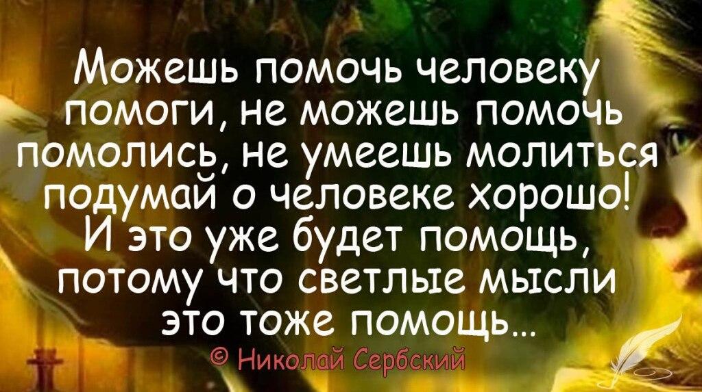 Благо Дарю городской округ Коломна