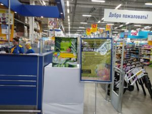ЛЕНТА гипермаркет