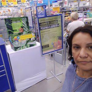 Компания ЛЕНТА гипермаркет