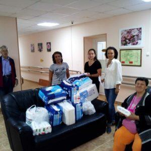 «БлагоДарю» Благотворительный фонд